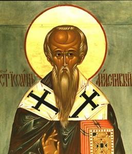 Sfântul Ierarh Ioan cel Milostiv